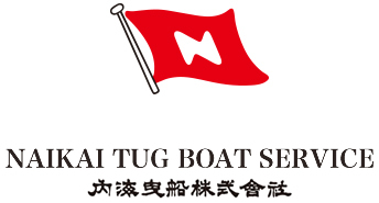 NAIKAI TUG BOAT SERVICE CO.,LTD.